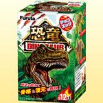 Dinosaur_01