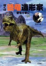 Book20101_2