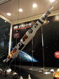 Rocket_big