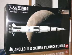 Apoll1