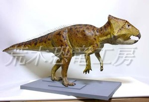 Archaeoceratops_037mmmt