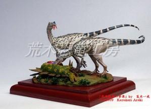 Ornitholestes2009d1a