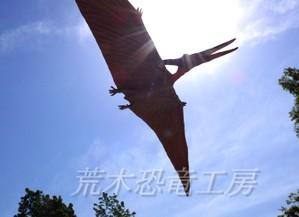 Pteranodon2011sp41mt