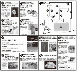 Fukui20131111