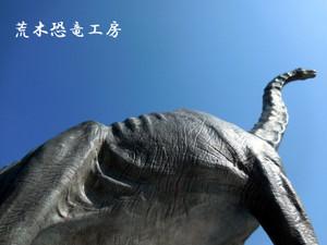 Brachiosaurus201704mt