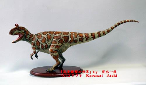 Cryolophosaurus1ss