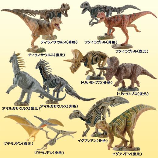 Dinosaur_02_2