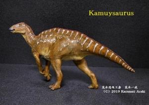 Kamuysaurus2t